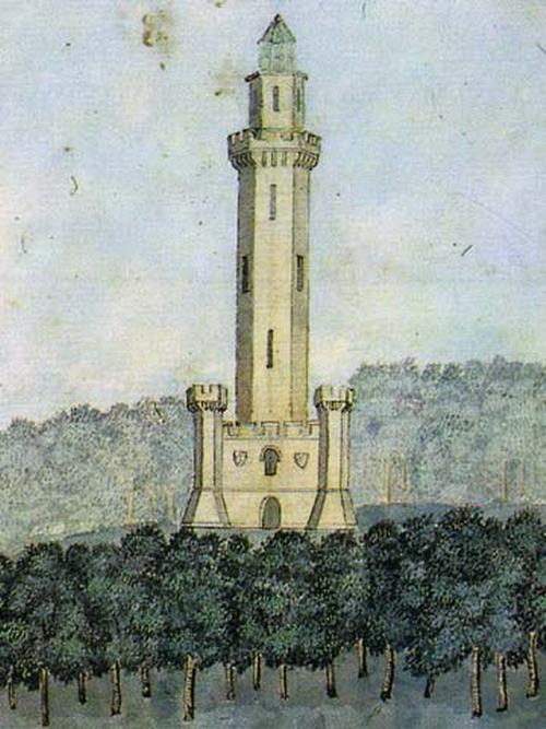 «Вежа Святослава в Мошнах».