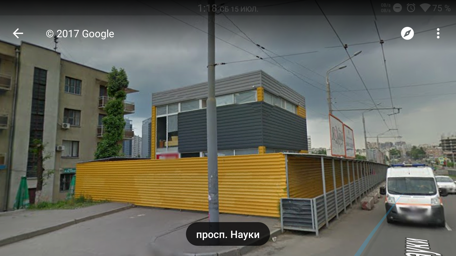 Недостроенную пятиэтажку подорвут в Харькове, - Нацполиция - Цензор.НЕТ 9860