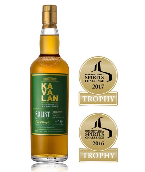 Kavalan вновь собирает коллекцию наград на конкурсе ISC