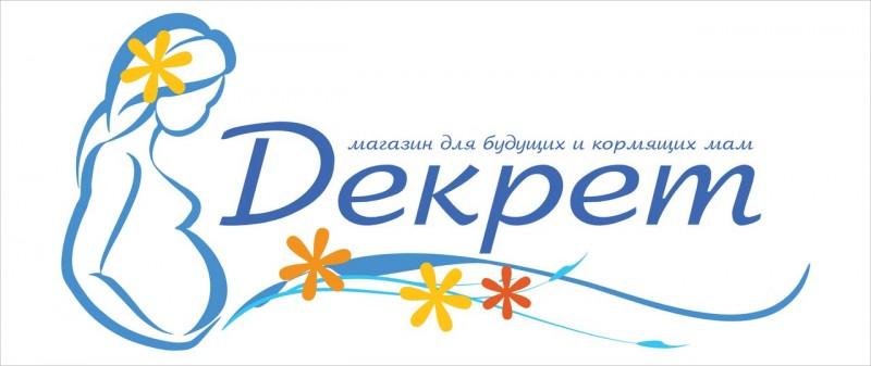 """""""ДЕКРЕТ""""- магазин для будущих и кормящих мам. Прокат слингов, эрго рюкзаков, хипситов. dekret86.ru - Страница 2 9cc98f1591c53634403f6c26ea11eee1"""