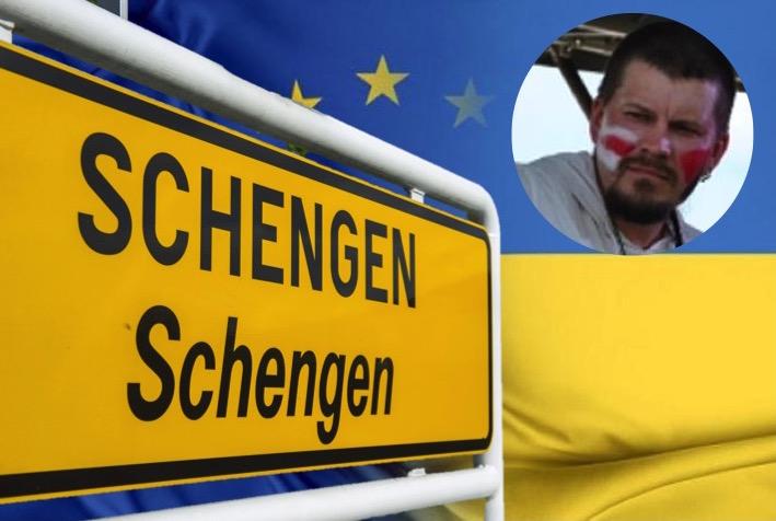 Артур Прузовский о вхождении Украины в Шенгенскую зону