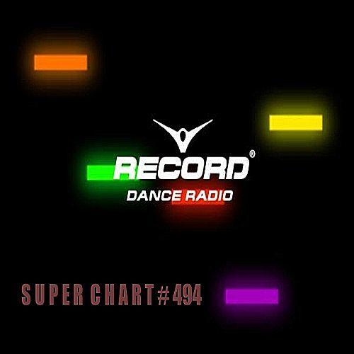 Супер чарт радио рекорд