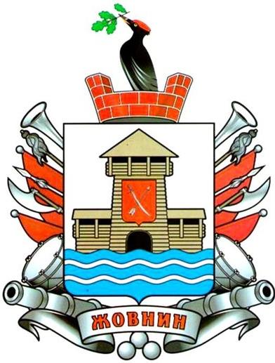 Сучасний герб села Жовнине Чорнобаївського району Черкаської області