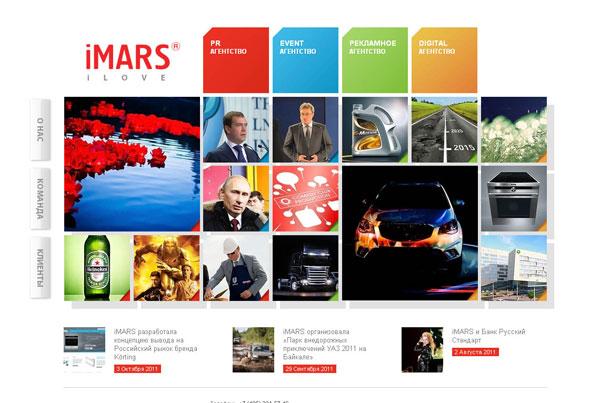 iMARS и KaiserCommmunication GmbH в рамках партнерского соглашения реализовали ряд проектов