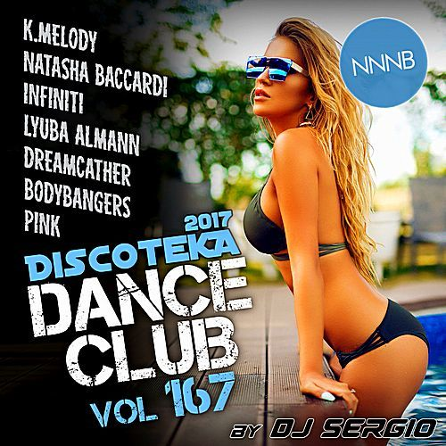 VA - Дискотека 2017 Dance Club Vol.167 от NNNB (2017)