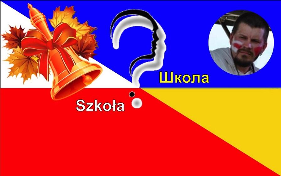 Артур Прузовский об образовательной миграции украинцев в Польшу