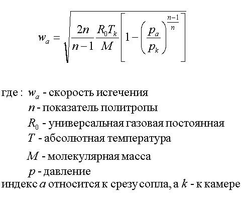 вывести формулы всех работы многие