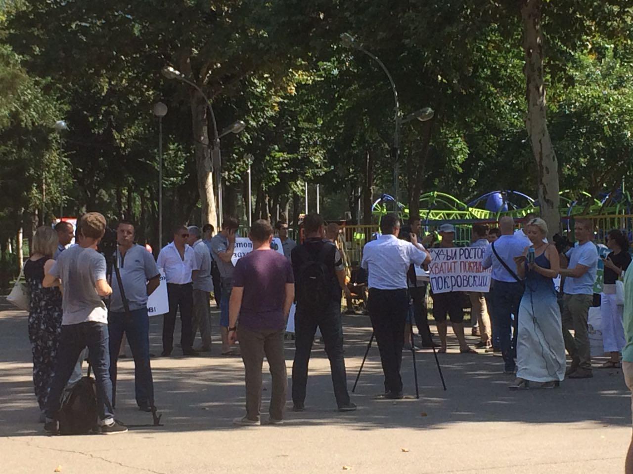 Пикет против рейдерских захватов земель агрохолдингом «Покровский» прошел в Краснодаре