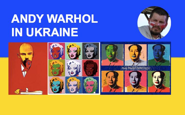 Артур Прузовский о массовом искусстве и Энди Уорхоле в украинской культуре