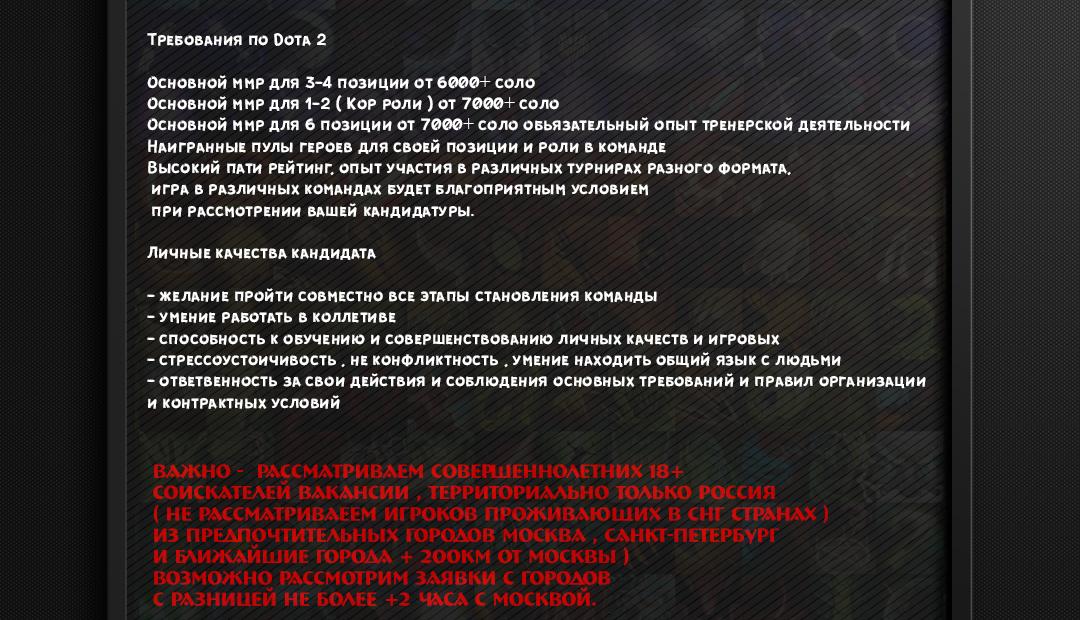 organizaciya_ishet_4_cheloveka_v_komandu_-_zp_ot_300_evro_