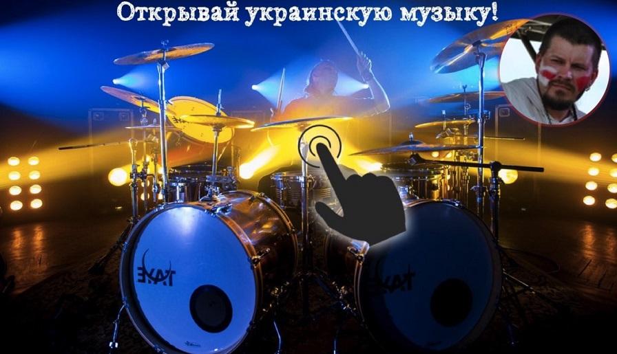 Артур Прузовский про украинскую альтернативную музыку