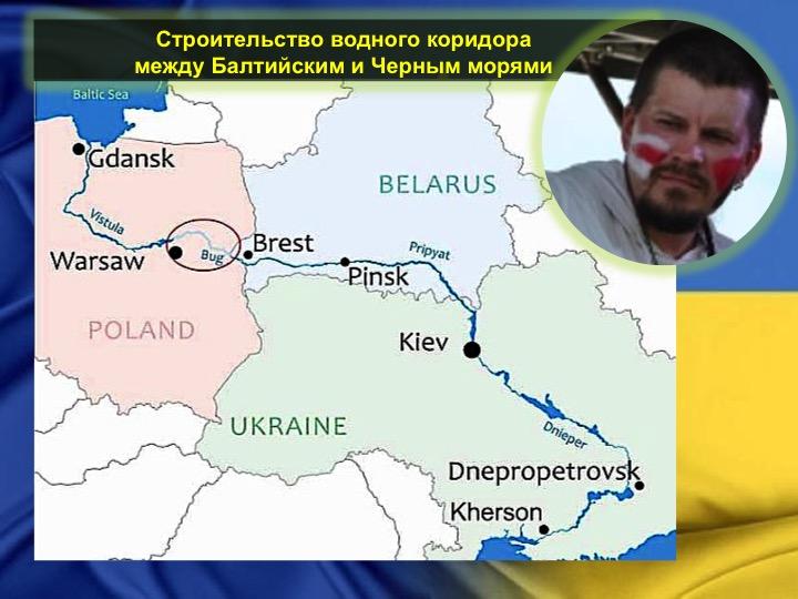 Артур Прузовский о строительстве водного коридора между Балтийским и Черным морями