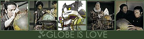 Globe is love