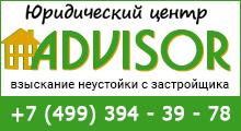 advisor.jpg