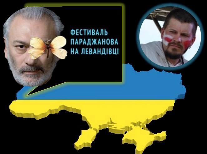 Артур Прузовский про эпицентр межкультурного диалога и Фестиваль «Параджанова» во Львове