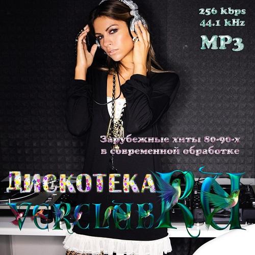 Сборник дискотека verclub. Зарубежные хиты 80-90-х в современной.