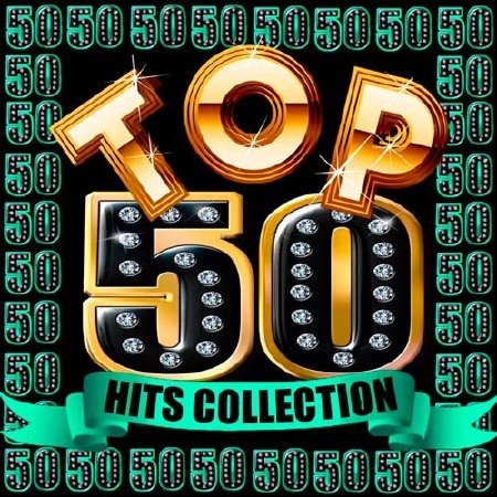 Сборник - Top 00 Hits Collection (2017)