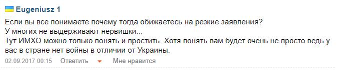 Минск ждет от Киева разъяснений об ужесточении правил въезда иностранцев в Украину, - МИД Беларуси - Цензор.НЕТ 5938