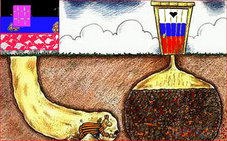 ПОДКОП ЦВЕТ.png