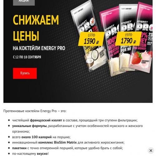 Интернет-магазин NL International!!! Скидка 10% на все и РОЗЫГРЫШ ПОДАРКОВ - Страница 3 1281f5bf44e4d1e6259ccf03593fd894