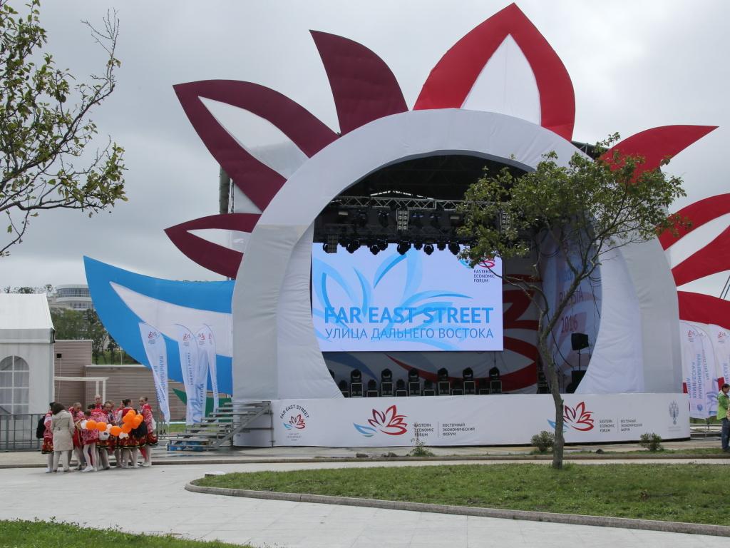 «Улица Дальнего Востока» — широкопрофильная промышленная выставка прошла во Владивостоке