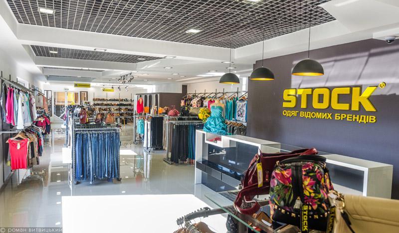 Открыть сток магазин одежды