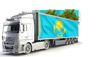 perevozki-v-kazahstan.png