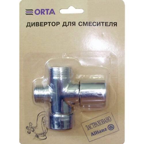 СТК Уфа купить Дивертор ORTA.jpg