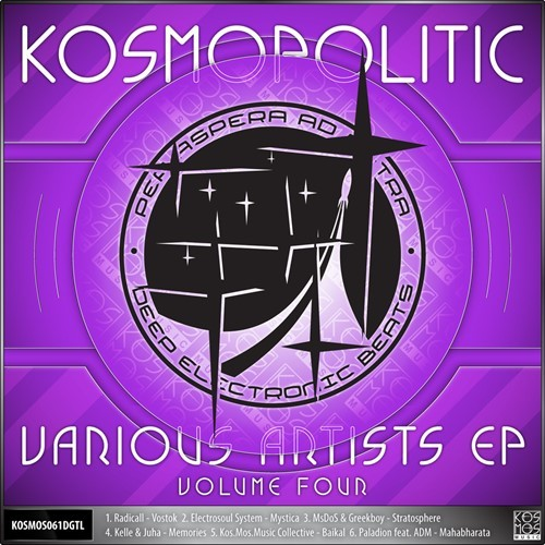 VA - Kosmopolitic EP Vol. 4 (2017/FLAC)