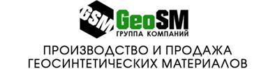 геотекстиль иглопробивной цена