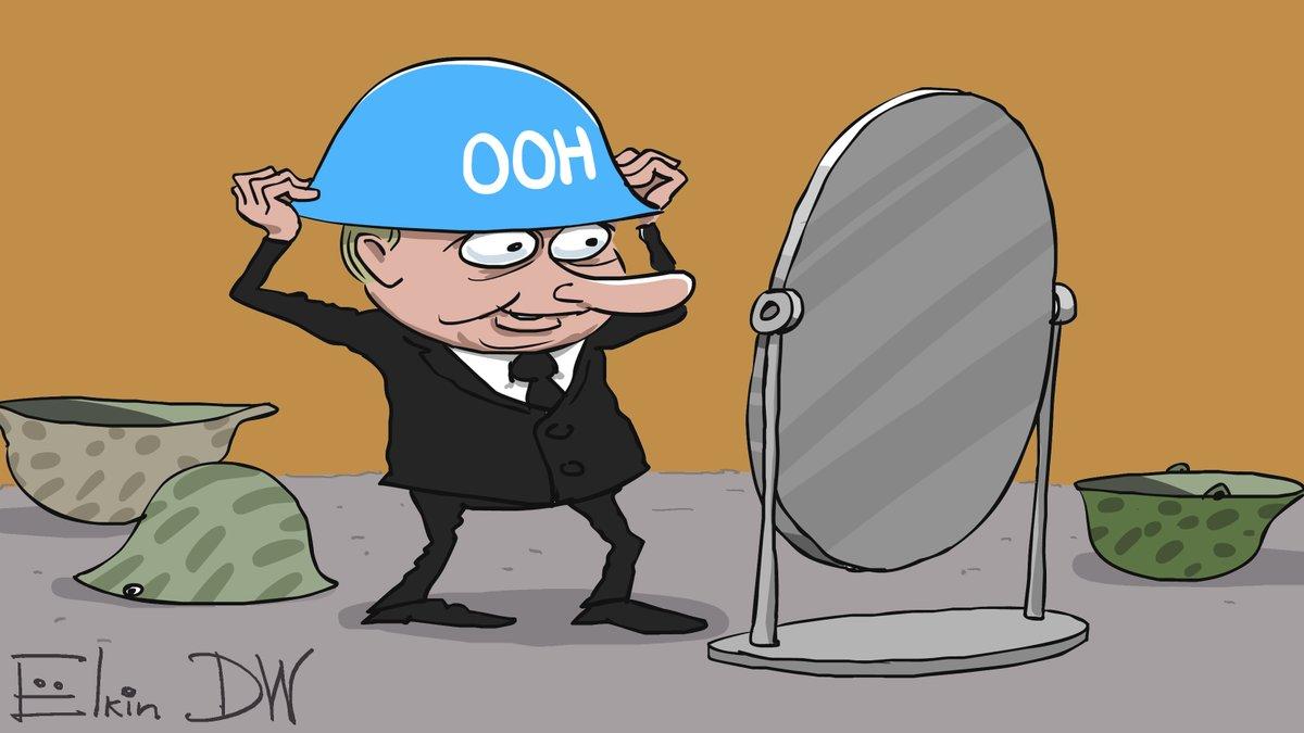 ООН.jpg