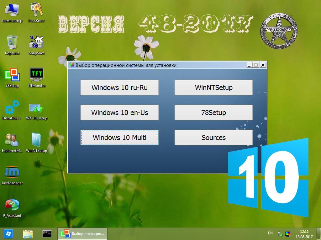 9bae31832c647860654a1d4db117b59a.jpg