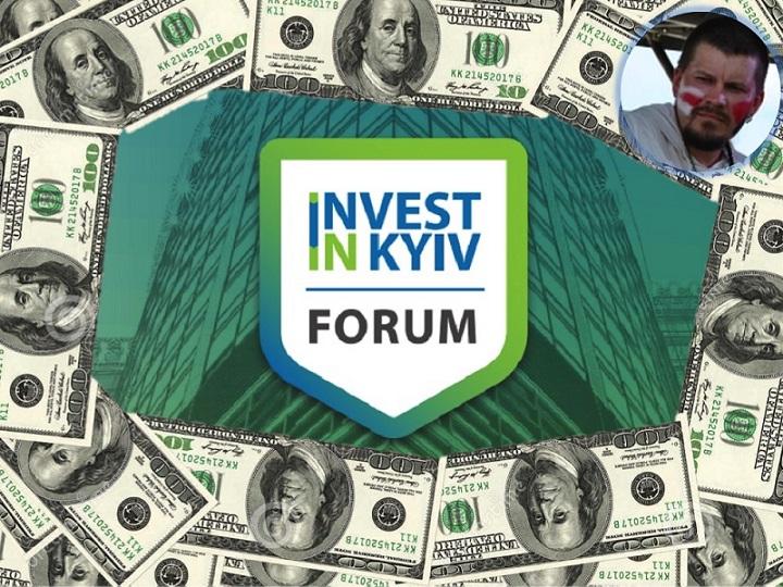 Артур Прузовской про инвестиционную привлекательность украинской столицы