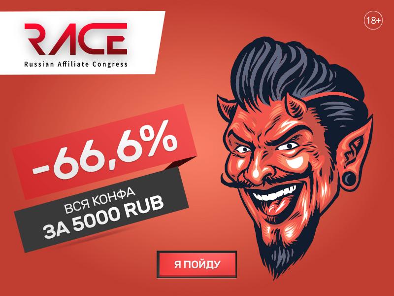 800-600-devil.jpg