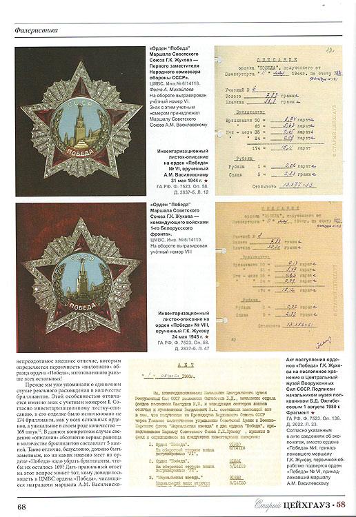 58-2r.jpg
