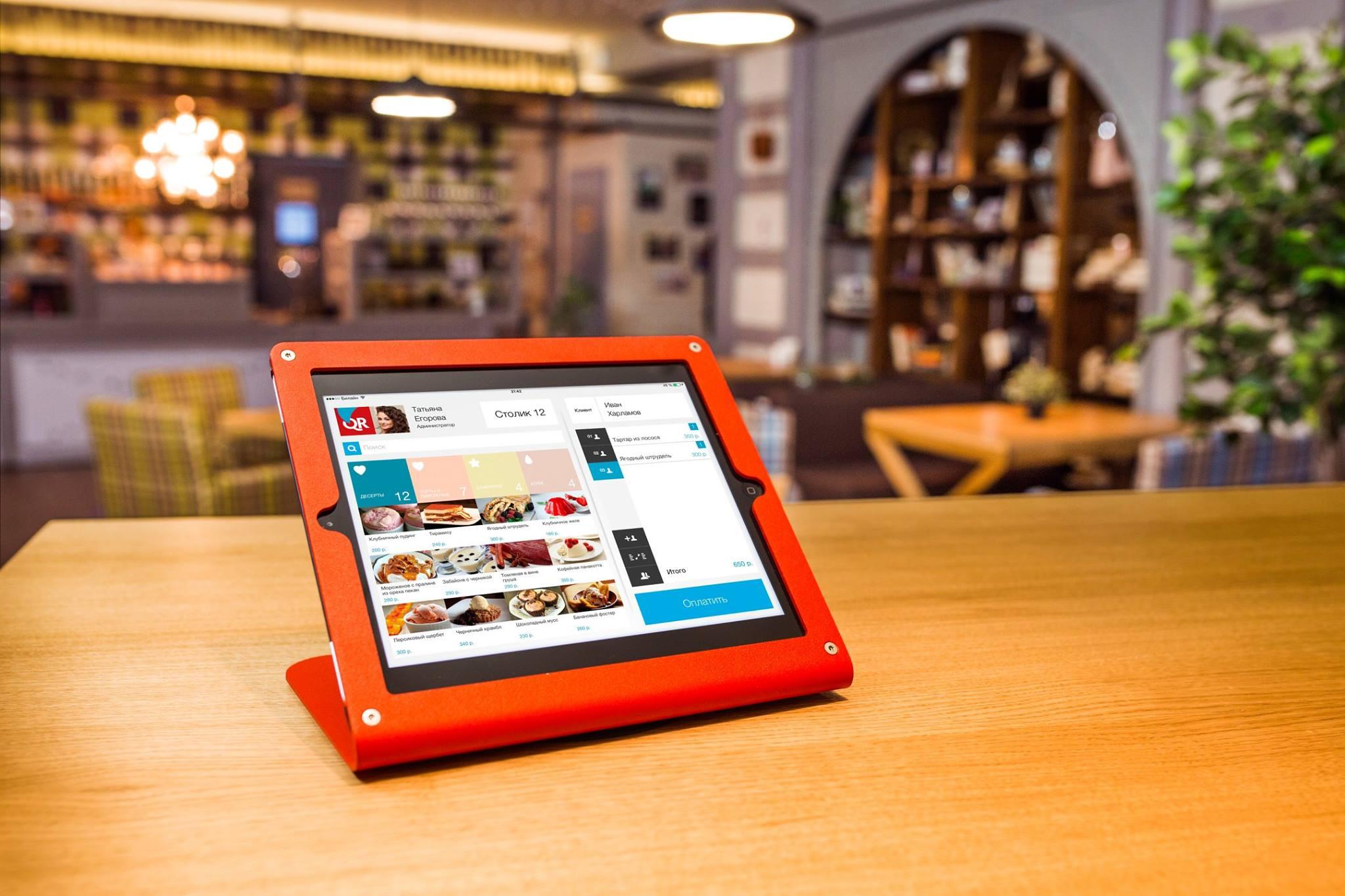 quick-resto-oblachnaya-sistema-avtomatizacii-restorana-kafe-bara-www-ural-org.jpg