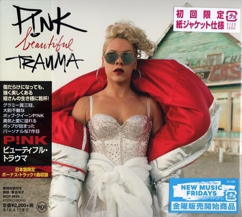 Pink (P!nk) - Beautiful Trauma (2017/Japan)