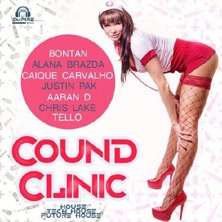 Сборник - Sound Clinic (2017)