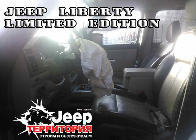 """""""Территория Jeep"""".Запчасти Б/У, NEW, Off-road - Страница 3 677167a57650fad2aa814b44fef0e232"""