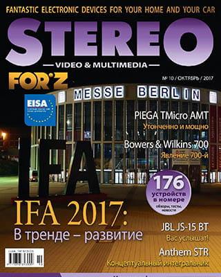 Stereo Video & Multimedia №10 октябрь (2017/PDF)