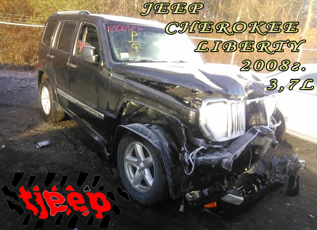 """Территория Jeep"".Запчасти Б/У, NEW, Off-road - Страница 3 B8def8b122da6b4ca92558059781a580"