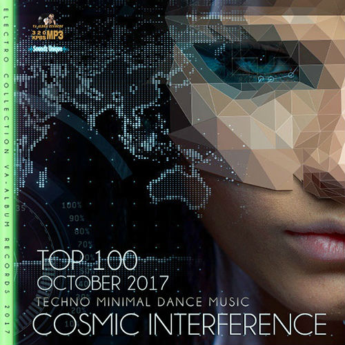VA - Cosmic Interference (2017)