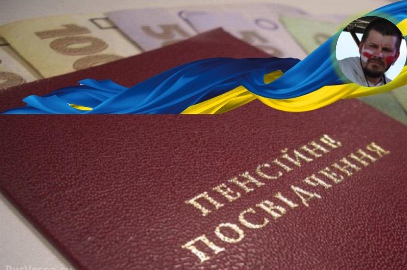 Артур Прузовский про законодательные нововведения для украинцев, работающих за границей