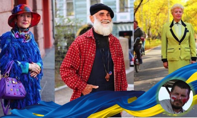 Артур Прузовский об украинских пенсионерах в Польше