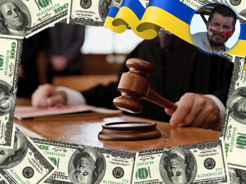 Артур Прузовский: нужен ли Украине антикоррупционный суд и чем он должен отличаться от других судов