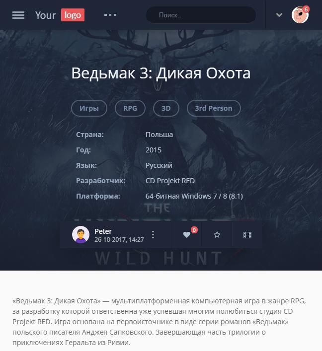 Webork template