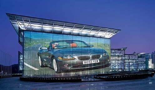 эффективность светодиодной рекламы