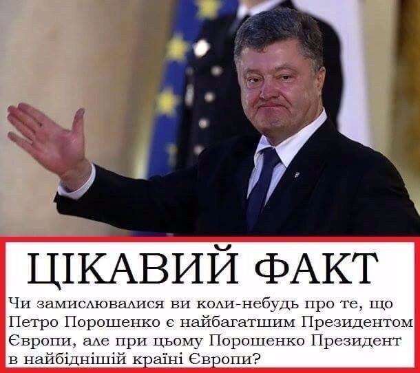 Банк Порошенко увеличил чистую прибыль в 2,5 раза - Цензор.НЕТ 1654