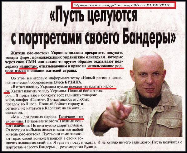 Прокуратура Киева направила в суд обвинительный акт в отношении подозреваемых в убийстве Бузины Медведько и Полищука - Цензор.НЕТ 8068