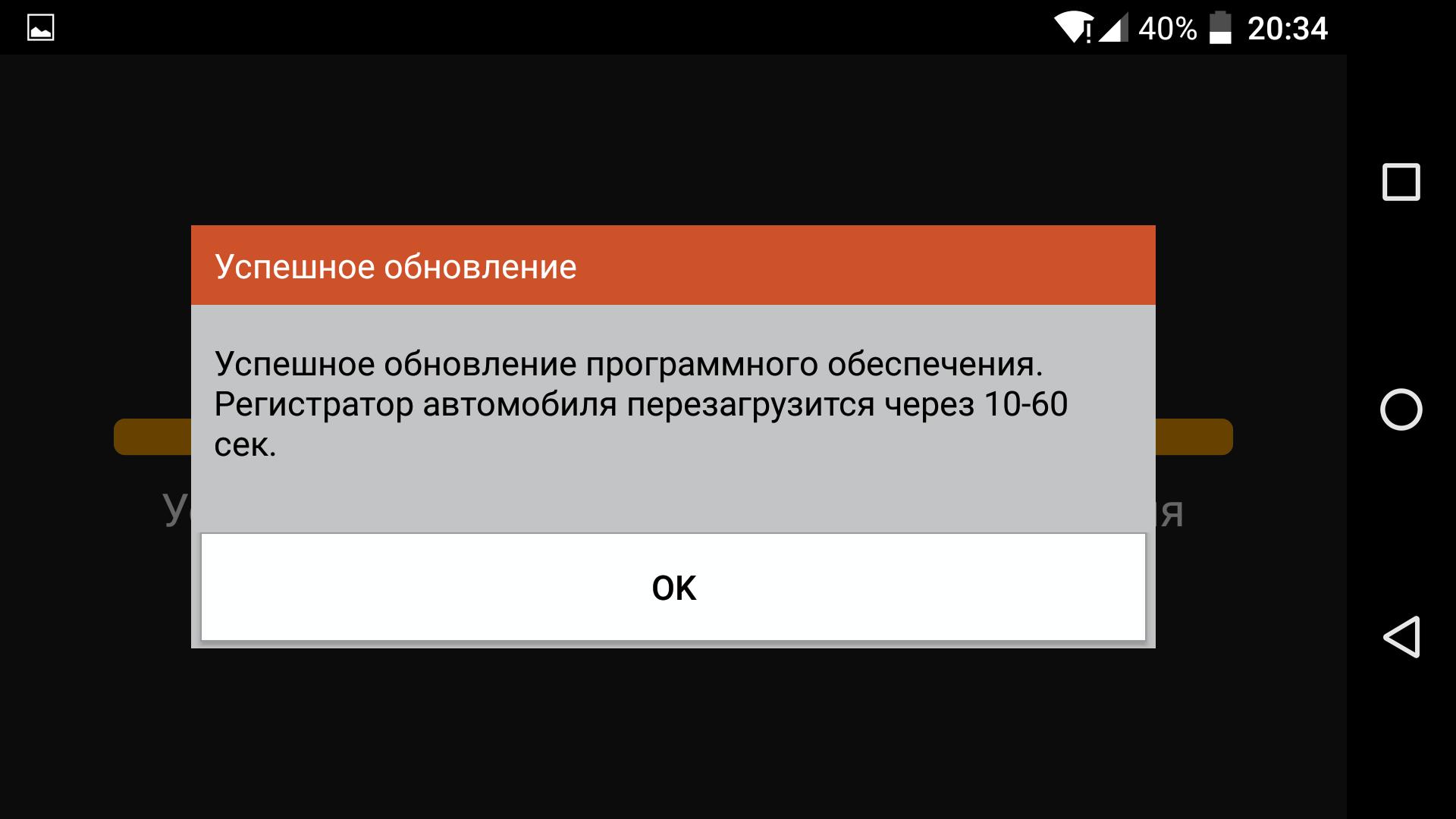 Screenshot_20171020-203458.png
